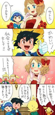 900 Amourshipping Ideas Serena Pokemon Ash And Serena Pokemon