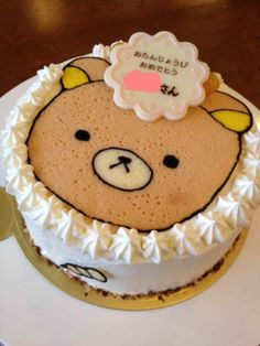 My Darling Rainbow Cute Food, Good Food, Yummy Food, Rilakkuma Cake, Teddy Bear Birthday Cake, Kawaii Dessert, Eat Pretty, Cakes And More, Cookie Decorating