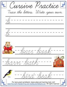 Learn to write the lowercase cursive letters & through & with these cursive handwriting practice pages. Learn the entire cursive alphabet with more free handwriting lessons. Cursive Writing Practice Sheets, Cursive Handwriting Practice, Teaching Cursive, Cursive Writing Worksheets, Improve Your Handwriting, Handwriting Analysis, Handwriting Template, Kids Writing