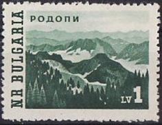 Stamp%3A%20Rhodopen%20Gebirge%20(Bulgaria)%20Mi%3ABG%201385%2CSn%3ABG%201234A%20%23colnect%20%23collection%20%23stamps