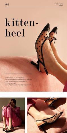 Shoes Editorial, Editorial Design, Editorial Fashion, Editorial Layout, Website Design Layout, Web Design, Look Fashion, Fashion Shoes, Fashion Design
