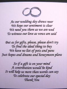 Wedding poems asking for money gifts not presents