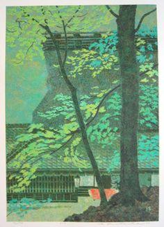 Yukio KATSUDA - Green Wind