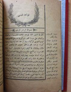 """Kabri, Eyüb'deki Murad Molla Dergahında bulunan Nakşî Şeyhi Hafız Murad-ı Münzevi hazretlerinin çok kıymetli eserlerinden birisi olan """"Kavaid-i Farisi"""" kitabını Damla Sahaf'dan temin edebilirsiniz. İrtibat için: damlasahaf@yandex.com"""