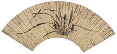 Chen Yuansu (active early 17th century)   Lot   Sotheby's
