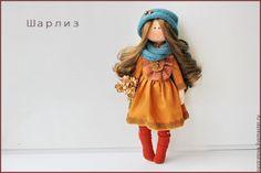 Купить или заказать Шарлиз. Интерьерная кукла. в интернет-магазине на Ярмарке Мастеров. РЕЗЕРВ.Шарлиз в осенней гамме как глоток свежего воздуха среди заказов. С наступлением осени так мне хотелось девочку в яркой гамме с букетом.------------------------------------------------------------------------------------------------------…