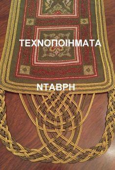 Gallery.ru / Фото #67 - 2017 / 1 - ergoxeiro Cross Stitch Embroidery, Burlap, Reusable Tote Bags, Needlepoint, Hessian Fabric, Jute, Canvas