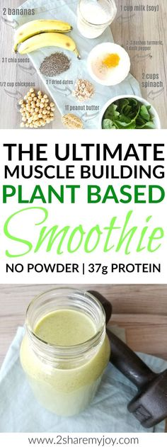The Ultimate Muscle Building Vegan Smoothie for mega gains contains 950 calories, proteins, 34 g fiber, and lots of vitamins and minerals. For this plant based protein green smoothie you don't need any powder. I like to drink this clean eating whole f Protein Smoothies, Whole Foods Smoothies, Smoothies Detox, Breakfast Smoothies, Protein Breakfast, Green Smoothies, Vegetarian Smoothies, Breakfast Juice, Plant Based Breakfast