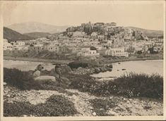 Greece Naxos 1939 File Charles and Janet Morgan from file ASCSA. Old Photos, Paris Skyline, Greece, Painting, Travel, Outdoor, Gardening, Old Pictures, Greece Country