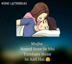 ooh reshu bestdatingwebsitepickuplines is part of Romantic love quotes - Cute Love Quotes, Muslim Love Quotes, Love Husband Quotes, Love Quotes In Hindi, Qoutes About Love, Funny Love, Love Quotes For Him, Romantic Pick Up Lines, Love Romantic Poetry