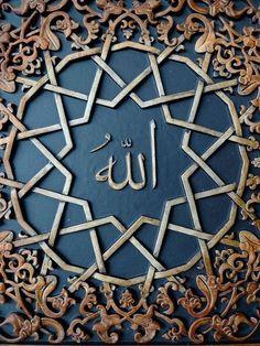 Allah Calligraphy - Islamic Art and Decorations Allah Calligraphy, Islamic Art Calligraphy, Arabesque, La Ilaha Illallah, Mekka, Islamic Patterns, Islamic Wall Art, Islamic Images, Islamic Pictures