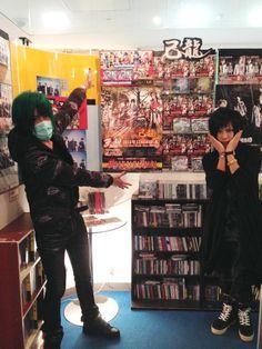 Takemasa.Mahiro(Kiryu) Visual Kei, Harajuku, Entertaining, Guys, Music, Bands, Green, Musica, Musik