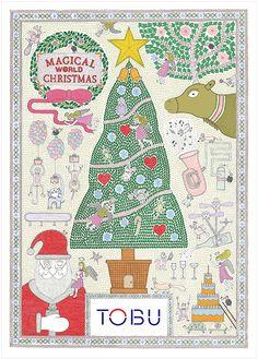 東武百貨店クリスマスキャンペーン 2013 TOBU Department store Chirstmas Campaign 2013 Christmas Flyer, Christmas Art, Xmas, Creative Poster Design, Creative Posters, Christmas Campaign, Print Design, Graphic Design, Typographic Poster