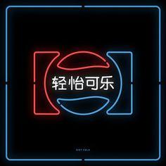 Neon Chinatown