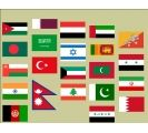 Flags of Western and Southern Asia
