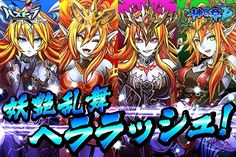 Puzzle & Dragons X - Version 4.0 screens art   More here  from GoNintendo Video Games