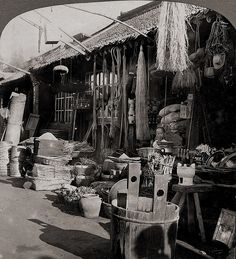 62 best manchuria culture and history images shenyang chinese rh pinterest com