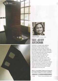Self.ao designed by Archohm gets featured in the April 2014 issue of Surfaces Reporter.