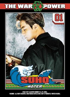 EXO-POWER Suho