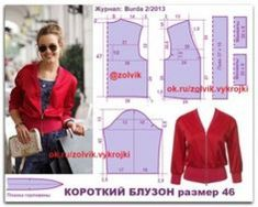 (99 +) los Compañeros de clase Easy Sewing Patterns, Coat Patterns, Clothing Patterns, Dress Patterns, Blazer Pattern, Collar Pattern, Jacket Pattern, Sewing Clothes, Barbie Clothes
