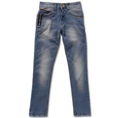 Perfect for an casual day out with this stylized denim available at kapkids.in