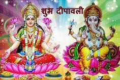 3d Laxmi Ganesh Saraswati Wallpaper - (41+ images) Diwali 2018, Happy Diwali, Ganesh, Religion, Princess Zelda, Wallpaper, Celebrities, Fictional Characters, 3d