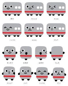 東急線のマスコットキャラクター誕生 東急バスの「ノッテちゃん」
