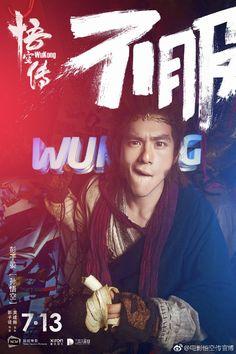 Eddie Peng as Sun Wu Kong