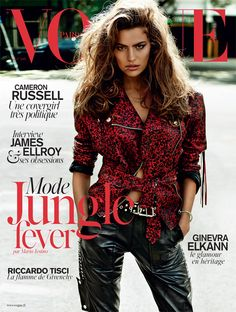 Le numéro d'avril 2014 de Vogue Paris avec Cameron Russell http://www.vogue.fr/mode/news-mode/articles/le-numero-d-avril-2014-de-vogue-paris-avec-cameron-russell/22334