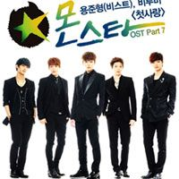 Monstar OST Part.7, available for download here: http://ymbulletin.blogspot.com/