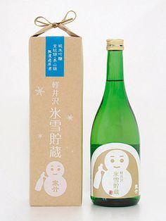 Japanese Sake | 戸塚酒造店 氷雪貯蔵