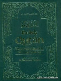 The Holy Quran Picthall, Most Accurate English Translation of The Quran, Best quran Translation in English, Holy Quran Buy Online, Buy Quran Online India Quran With English Translation, Quran In English, Quran Translation, Holy Quran, Alfa Romeo, Holi, Corse, Holi Celebration