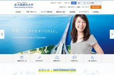 大阪観光大学 | Web Design Clip