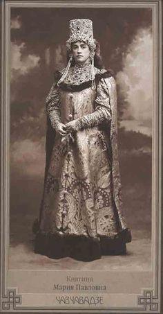 Princess Maria Pavlovna Chavchavadze