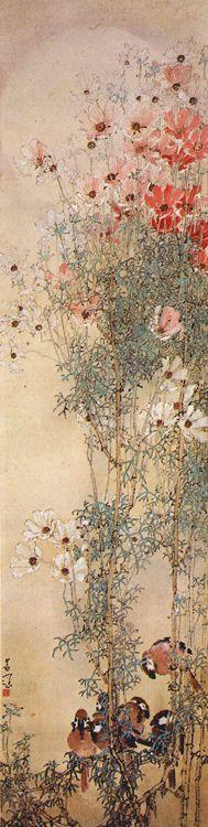 Yang Shan Shen 楊善深1913-2004