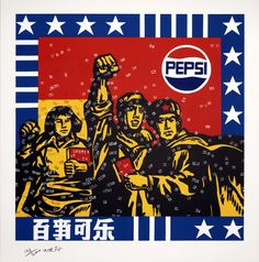 Great Criticism Series : Pepsi Wang Guangyi  Date : 2007  Support : Lithographie  Dimension : 70 x 68 cm