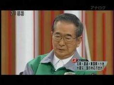 【2011東京都知事選挙】4候補緊急生討論  1of4https://jp.mg5.mail.yahoo.co.jp/neo/launch?.rand=62r3cdhj78pb5#tb=jqwcfz4a