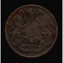 New Listing Started 1835 India British - Used XVF Coin ID: 3287 $5.00