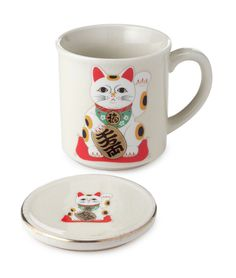 Kitty Cup With Lid $12.00