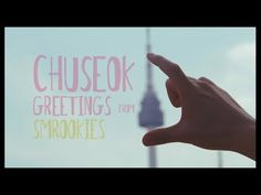 SMROOKIES_[RookieStation Ep.6] CHUSEOK GREETINGS - YouTube