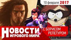 Новости: Overwatch без мышек, Conan Exiles без серверов, Xbox One без St...