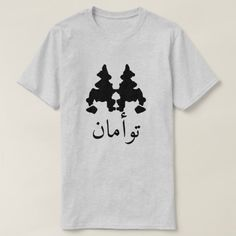 A blot test with text توأمان grey T-Shirt A blot test with a text in Arabic: توأمان, that can be translate to twins. You can customize this t-shirt to change it fonts type, color and change it to give it you own unique look. Blot Test, Types Of T Shirts, Foreign Words, Funny Tshirts, Fitness Models, Shop Now, Mens Fashion, T Shirts For Women, Casual