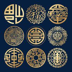 전통 문양,중국 바람,중국 원소,중국 전통 문양,좋아하다,패턴