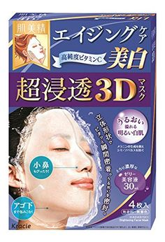 Mask House Elements Firming & Brightening Sheet Masks with Placenta Extracts - 10 Count (6 Pack) BERRISOM Oops Tint Cheek Cushion - Cream Peach