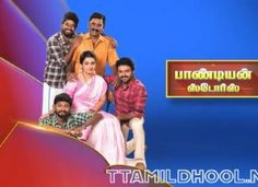 Pandian Stores 15-12-2020 Vijay TV Serial Episode Online, Today Episode, Vijay Tv Serial, Sun Tv Serial, Star Network, Busy Signal, Video Source, Tv Shows Online, Hd Video