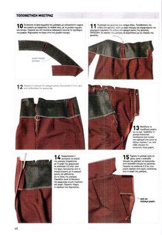 Casual Shorts, Sewing, Women, Fashion, Moda, Dressmaking, Couture, Women's, La Mode