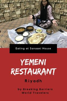 If you are looking to try some Yemeni food in Riyadh and are looking for a good Yemeni restaurant then our article will give you some suggestions as to what foods to try in Sanaani House Yemeni Restaurant Travel To Saudi Arabia, Yemeni Food, Salad Dishes, Lamb Stew, Curry Dishes, Piece Of Bread, Riyadh, Stop Eating, World Traveler