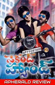 Second Hand Review | Second Hand Rating | Second Hand Movie Review | Second Hand Movie Rating | Second Hand Telugu Movie Review | Live Updates | Second Hand Movie Story, Cast & Crew on APHerald.com  http://www.apherald.com/Movies/Reviews/41521/Second-Hand-Telugu-Movie-Review-Rating/