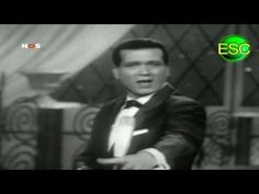 ▶ ESC 1962 03 - Spain - Victor Balaguer - Llámame - YouTube