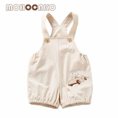 65bbbae67 20 Best Colored Cotton Baby Clothes images